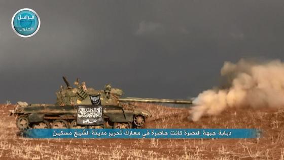 Miskin Nusra 3