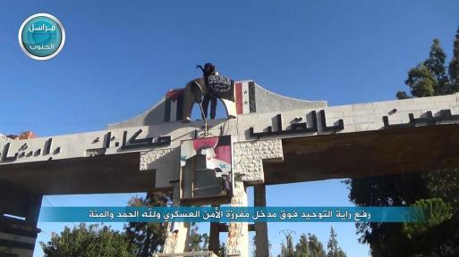 Nawa 112 Al-Kaida