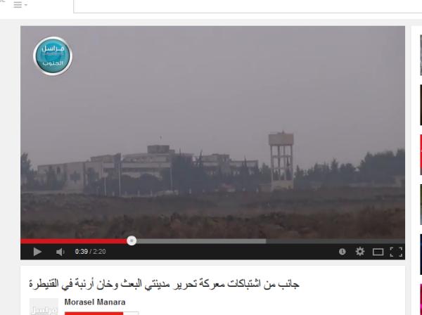 Nusra al Baath