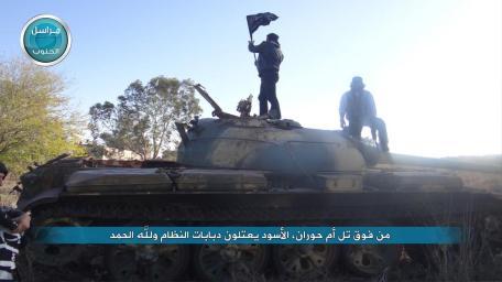 Panzer Nawa Al-Kaida