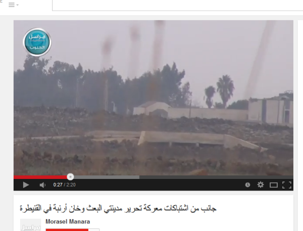 Rundbogen Gebäude Brücke Nusra