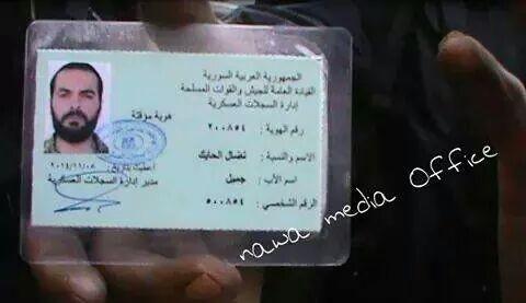 Sheik Miskin ID