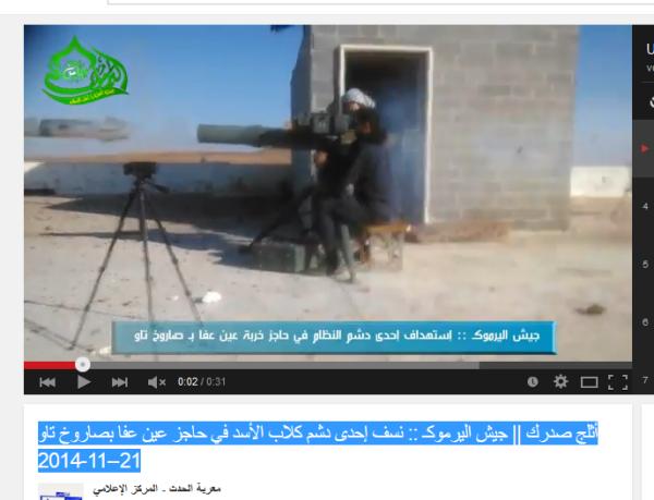 Tow Terroristen yarmouk