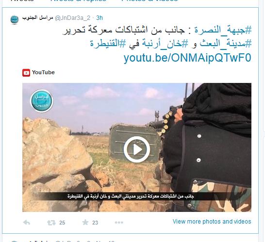 Video Nusra Terroristen