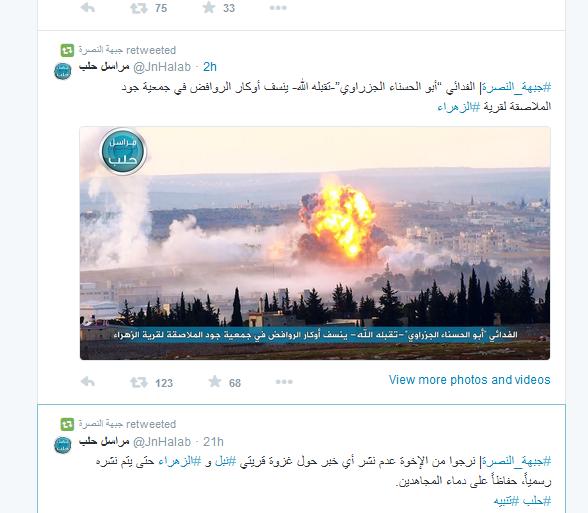 Zahraa Nusra bekannt