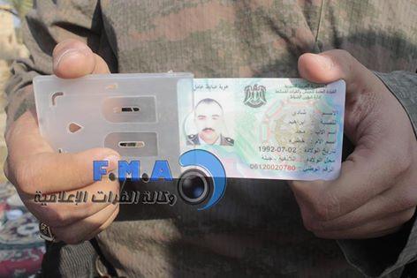 Ermordete ID