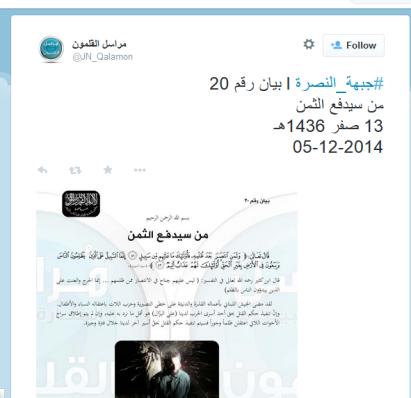 Libanesische Geisel ermordet