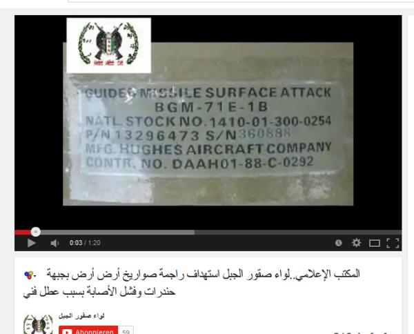 Seriennummer Handarat Aleppo
