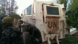 UN Fahrzeug