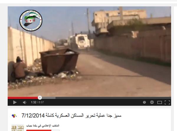 UN-Truck Nusra