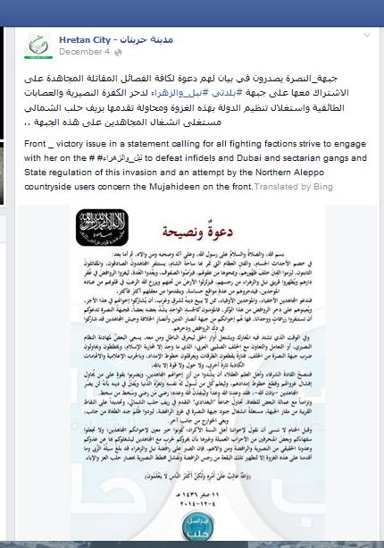 Verteiler von Nusra