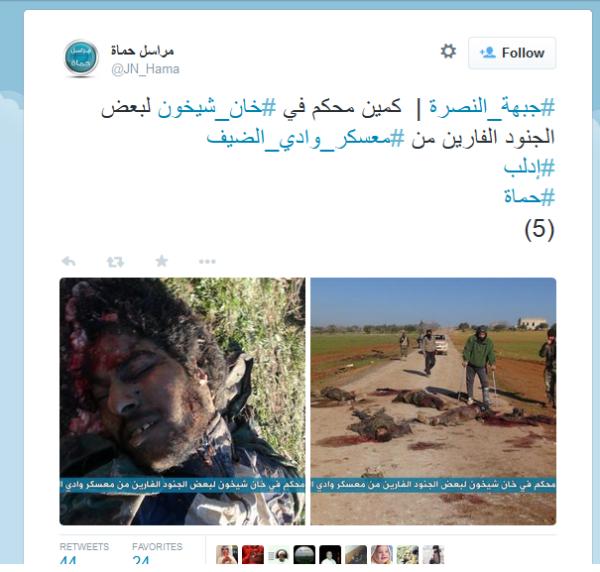 Wadi Deif ermordete gefangene