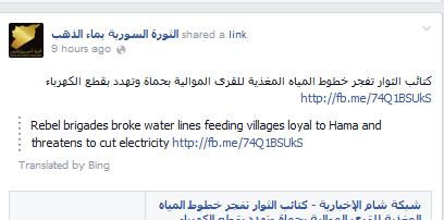 Zivilisten das Wasser genommen