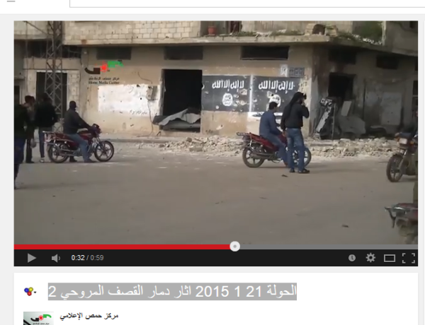 Al-Houla-Al-Kaida Extremisten