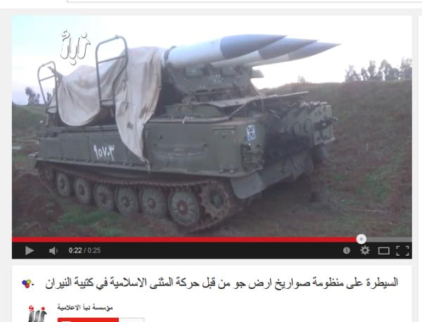 Al-Kaida-bewaffnung