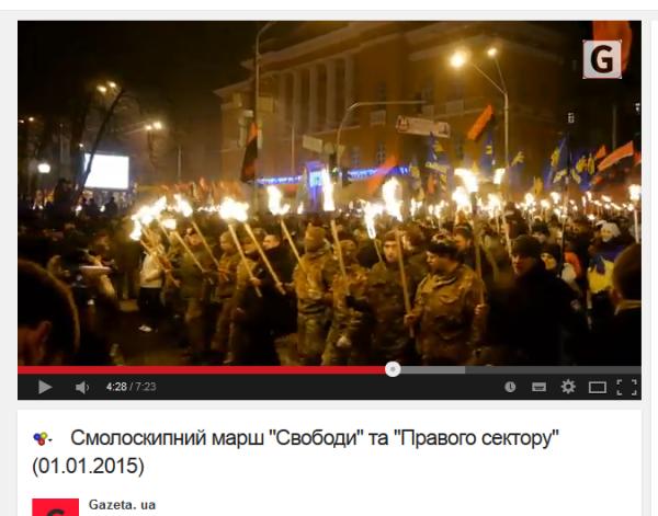 Faschisten-Battalione von Poroschenko