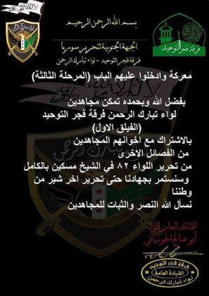 Yarmouk Terroristen