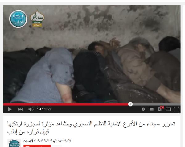 Al-Kaida liegen anders