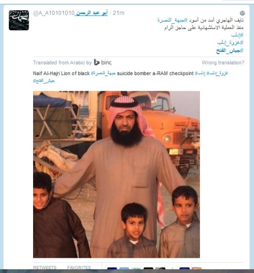Genauso rührend einer der Idlib-Selbstmordattentäter