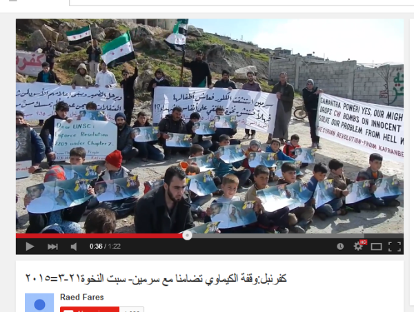 Hadi Kafranbel Terrorist
