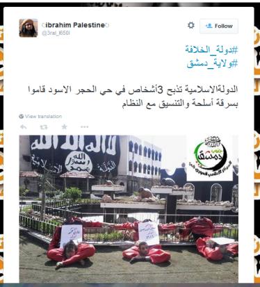 Ibrahim Palestine