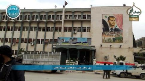 Idlib City Council
