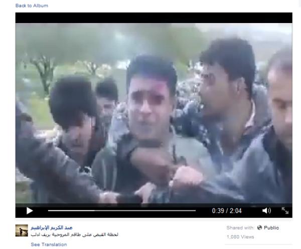Idlib FSA-Al-Kaida-Mob