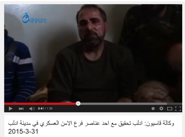 Idlib Gefoltert vorgeführt von Terroristen