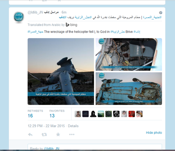 Idlib Jbhat al nusra