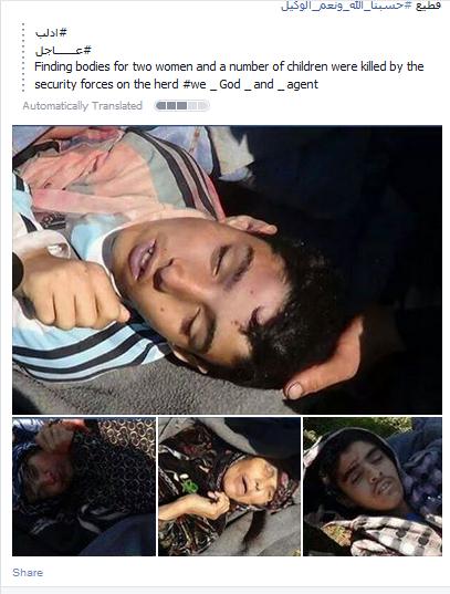 Idlib zivilisten untergeschoben Armee