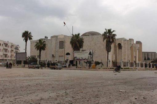 Museum Idlib