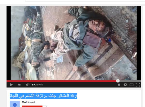 Busra Harir ermordet