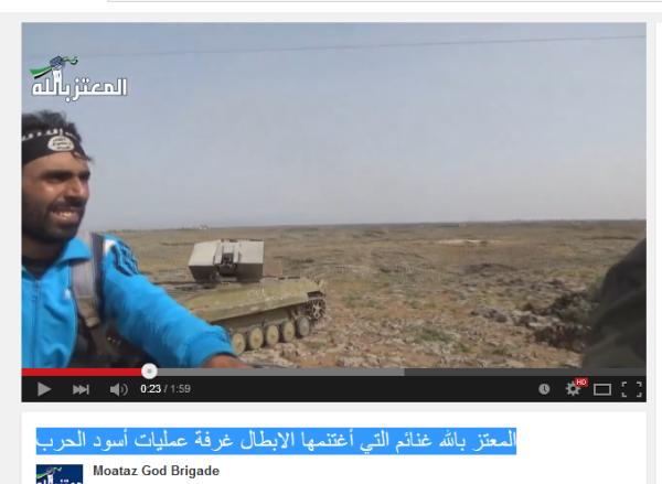 FSA-Al-Kaida