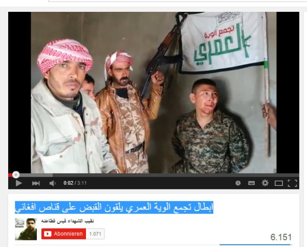 Geisel Daraa Busra al harir