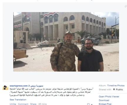 Hamas Terroristen Al-Kaida
