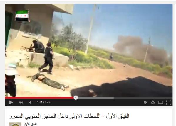 Kafra Shams Al-kaida und FSA