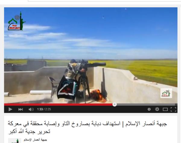 Kafra Shams TOW
