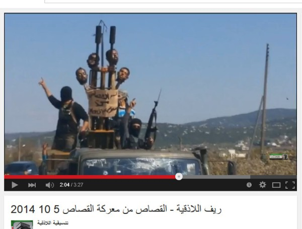Lattakia-Terroriste