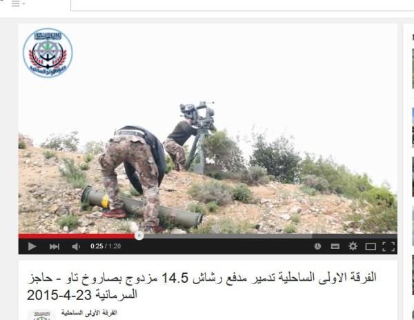 TOW Jisr1