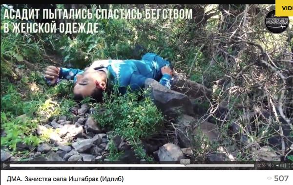 Flüchtling ermordet