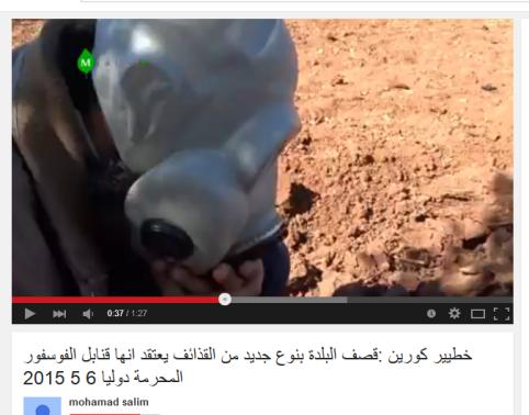 Gasmaske Idlib