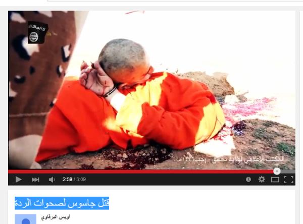 Homs Sukhna Opfer