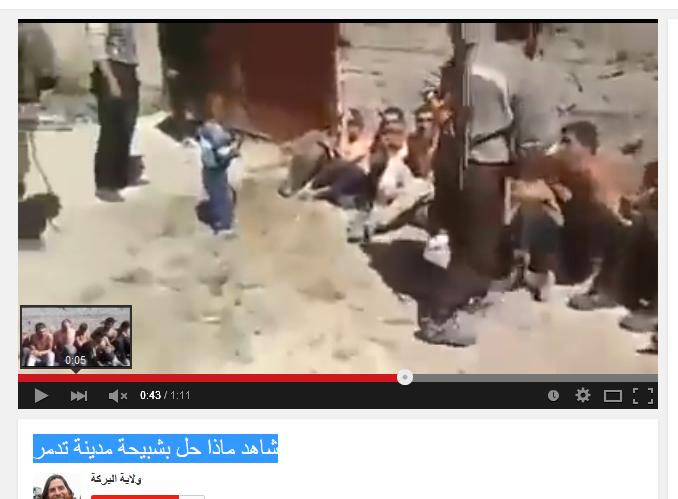Jisr Al-Kaida Kind