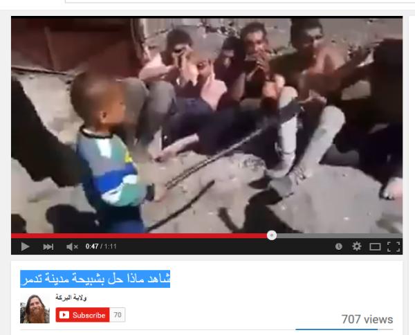 Jisr Idlib Kind