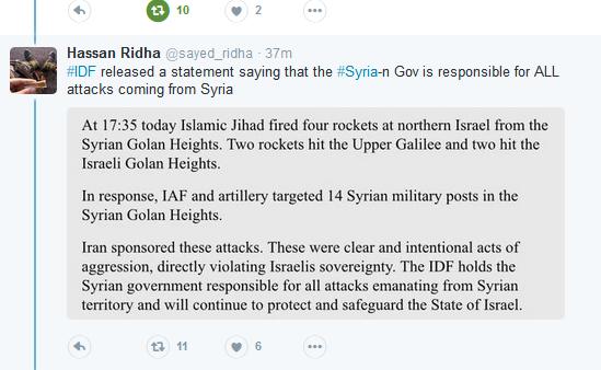ISrael Terrorists