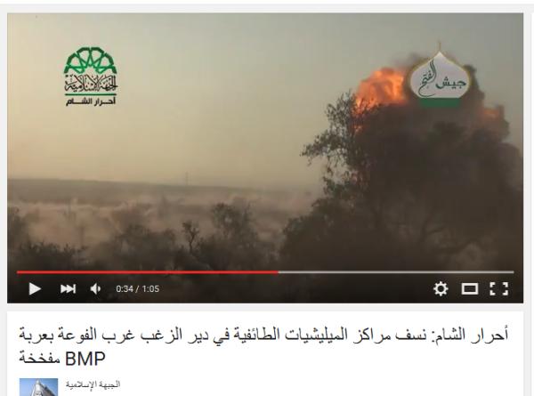 Ahrar al Sham zur Hölle gefahren