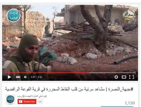 Al Kaida mit Jaish al fateh