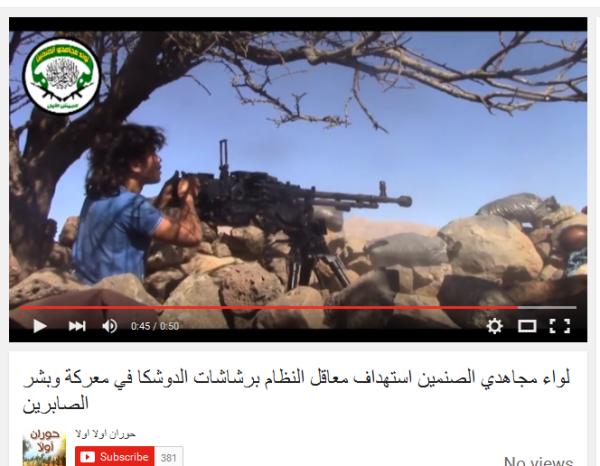 CIA bewaffnete halbe Kinder Al-kaidas