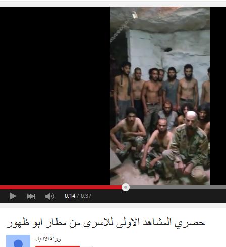 Dhuhur Gefangene von Al-Kaida