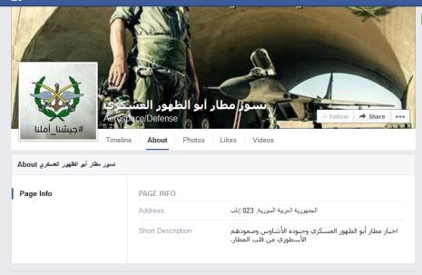 Duhur Eagles page info